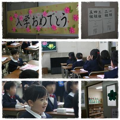 2010_sakura_6