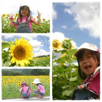 2010 summer photo1
