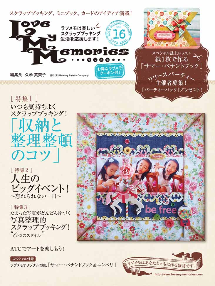 30-LM16-COVER-F