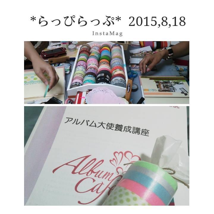 2015.08.18
