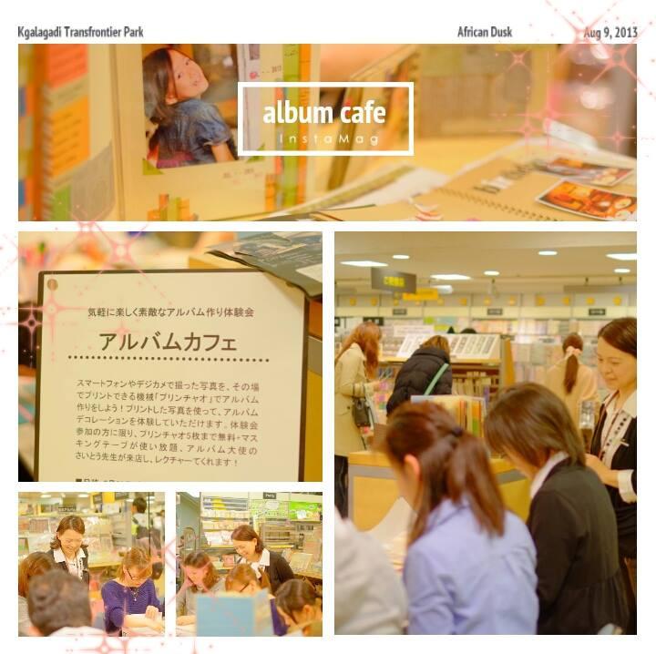 アルカフェ 神戸LOft