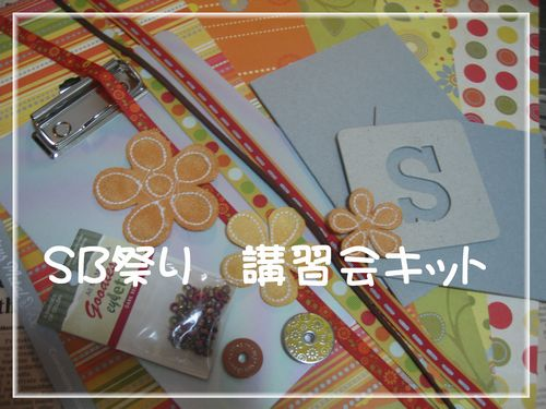 Img_93901